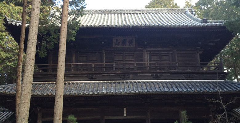 第17回 2/25(木) 大人の岡山定期坐禅会